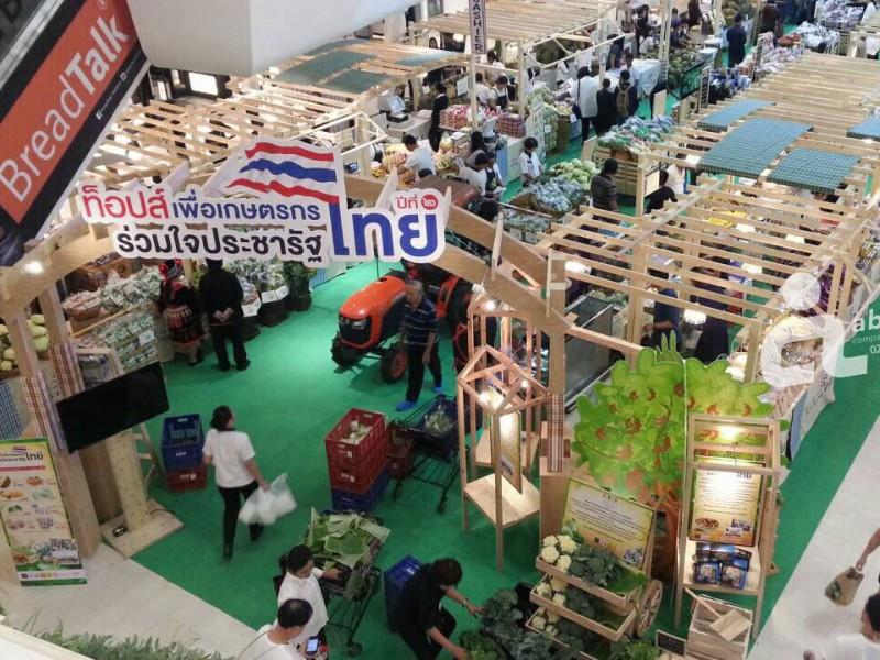 Tops เพื่อเกษตรกรไทยร่วมใจประชารัฐ ปี 2